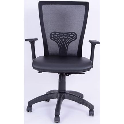 fauteuil fly bas quatro mac bureau. Black Bedroom Furniture Sets. Home Design Ideas